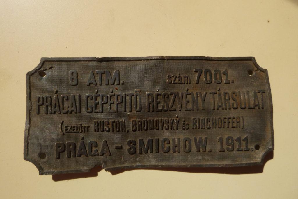 P1020074