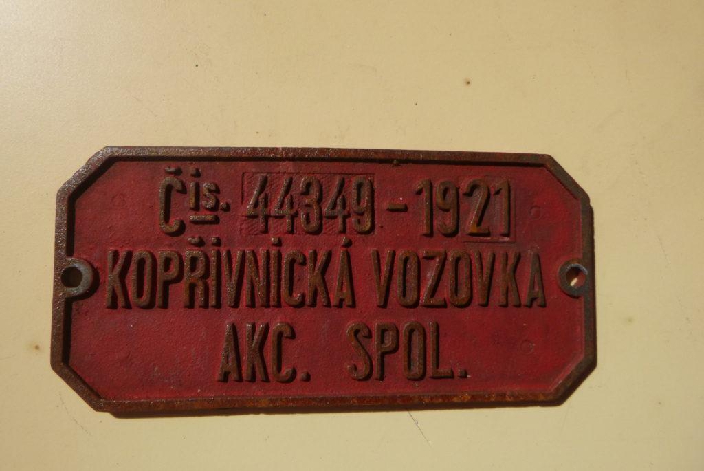 P1020079