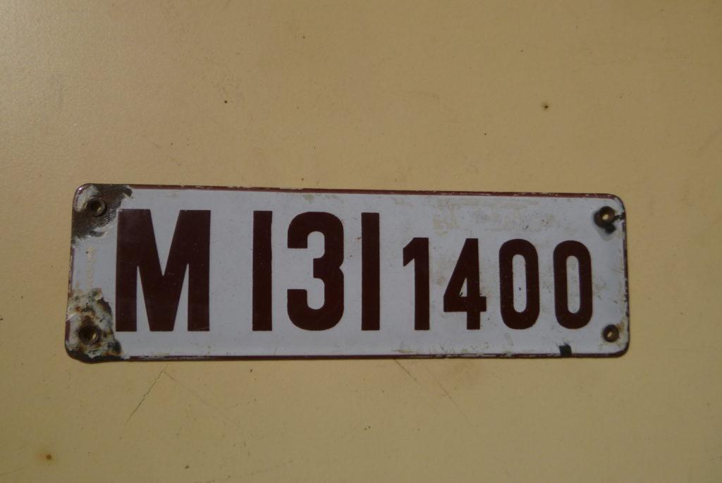 P1020082