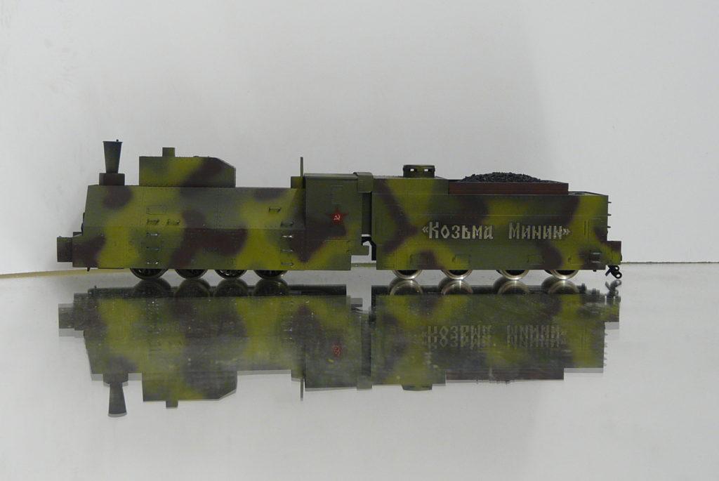 P1200936
