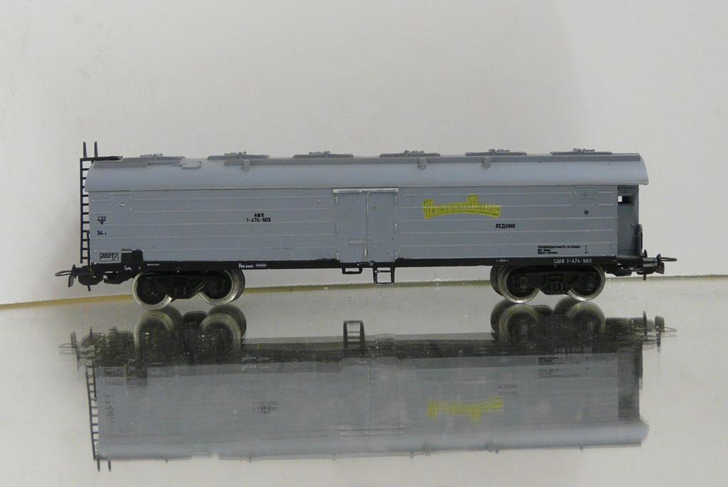 P1210016