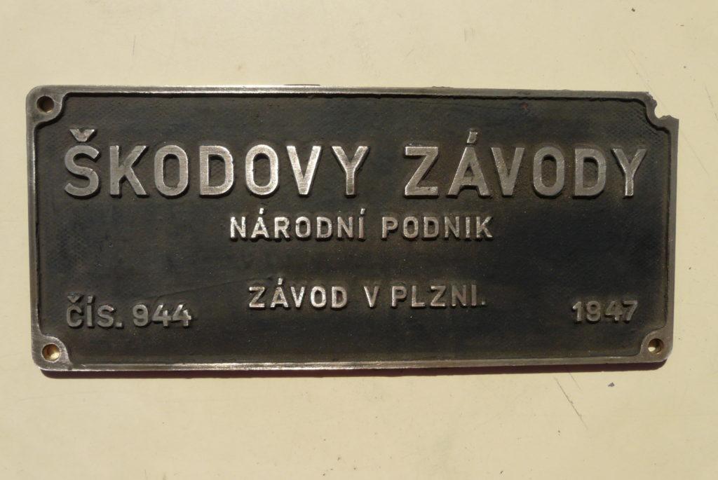 P1210733