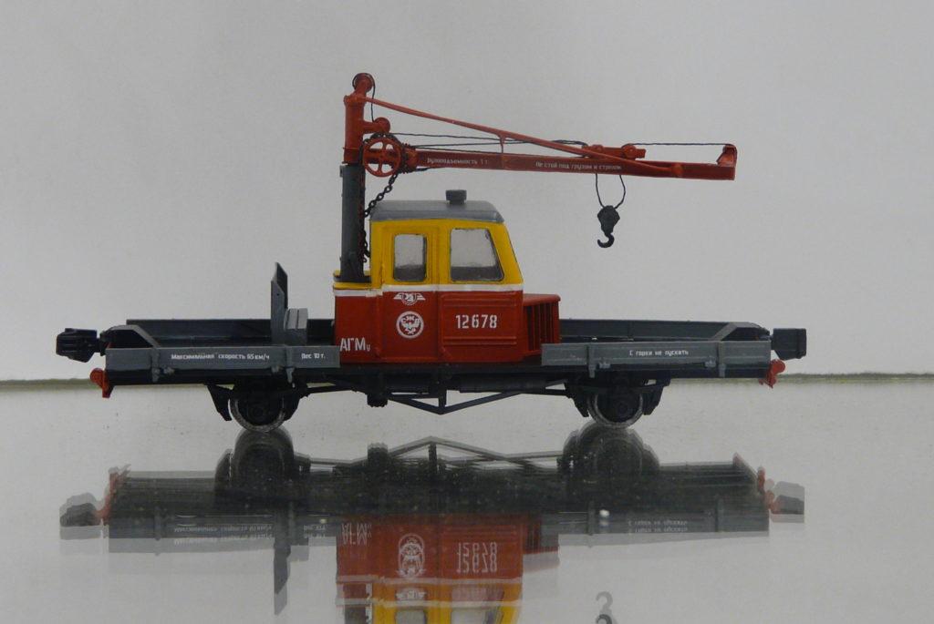 P1210980