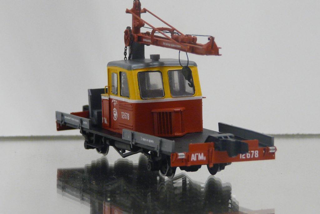 P1210981
