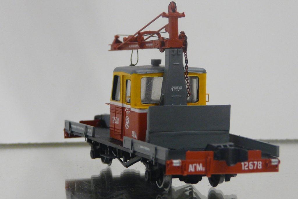 P1210983