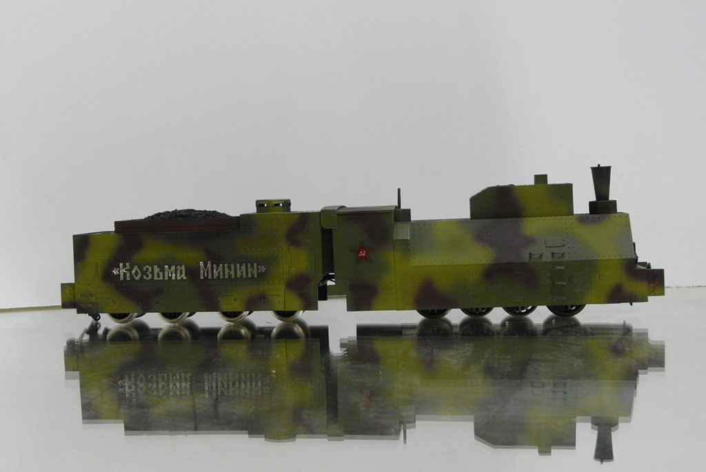 P1220592