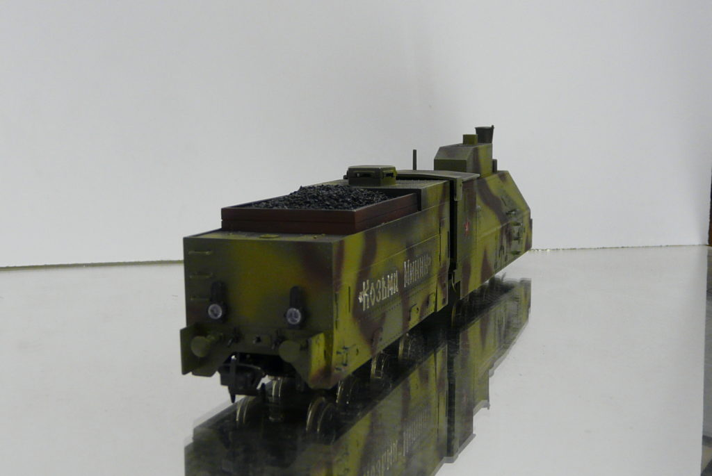 P1220593