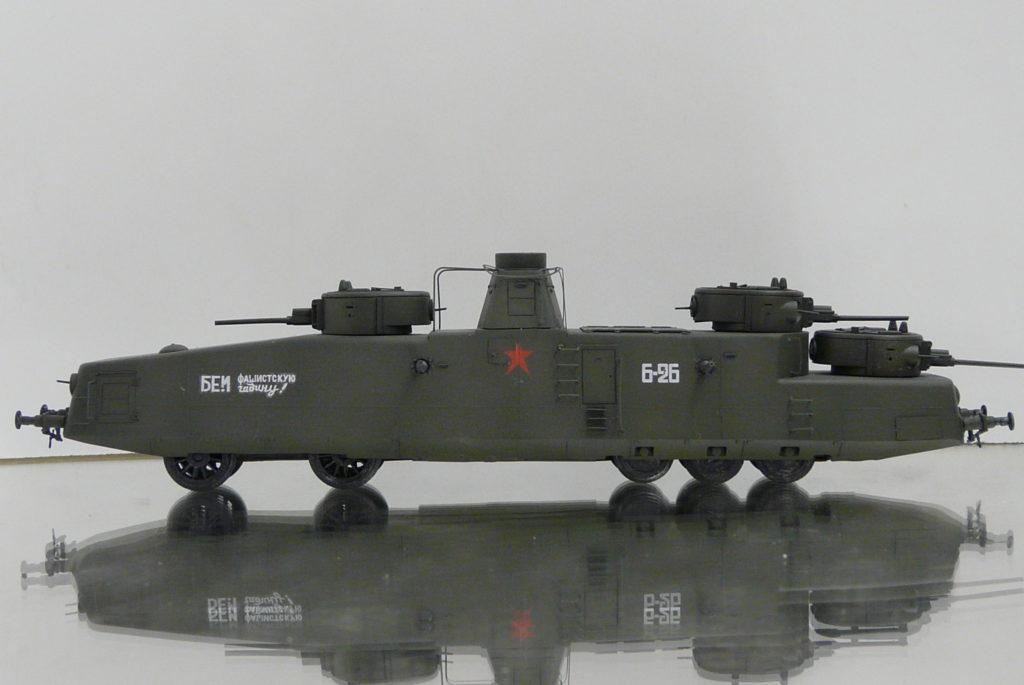 P1220778
