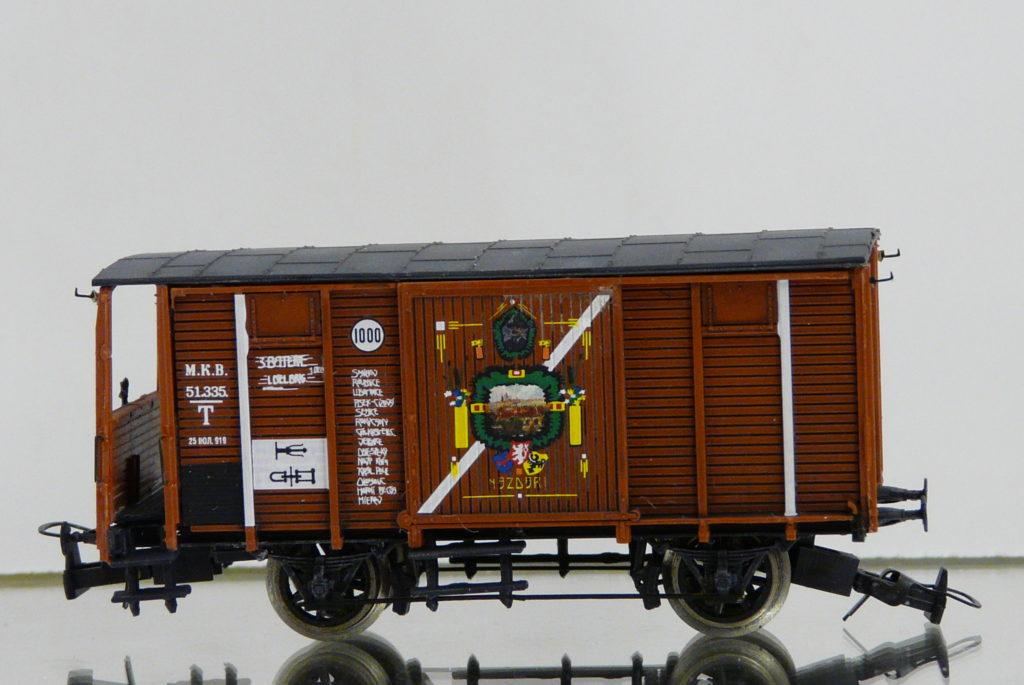 P1220873