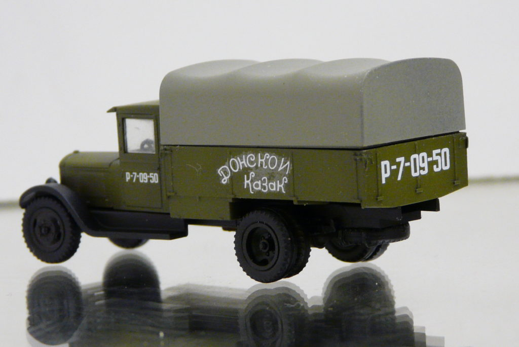 P1220909